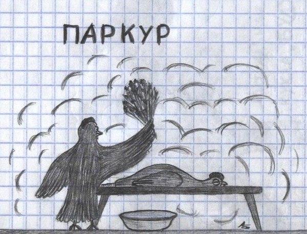 MO3BGUVJKlw
