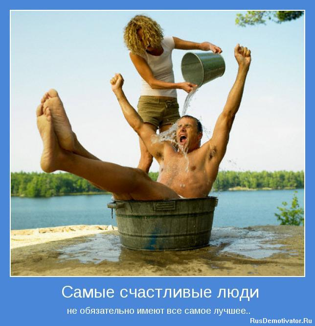 1311349594_motivator-17861