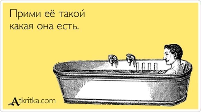 atkritka_07