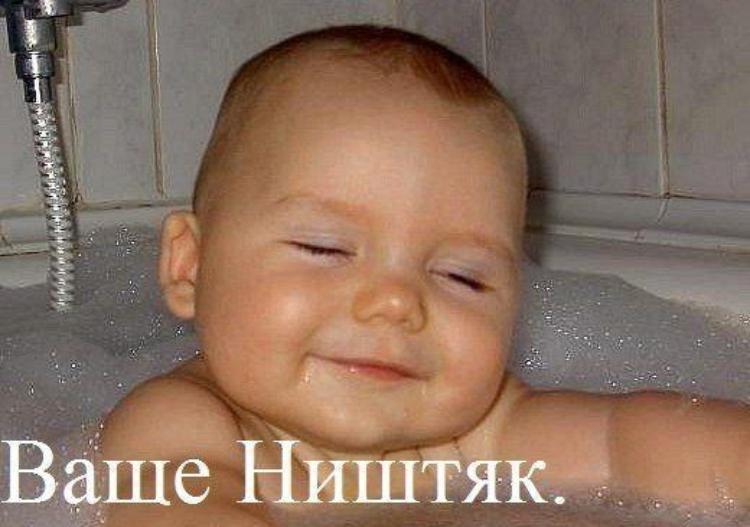 prikolnullnaa_fotopodborka_8